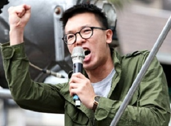 Who is Lin Fei-fan/林飛帆? A brief bio of the student leader behind Taiwan's Sunflower Movement